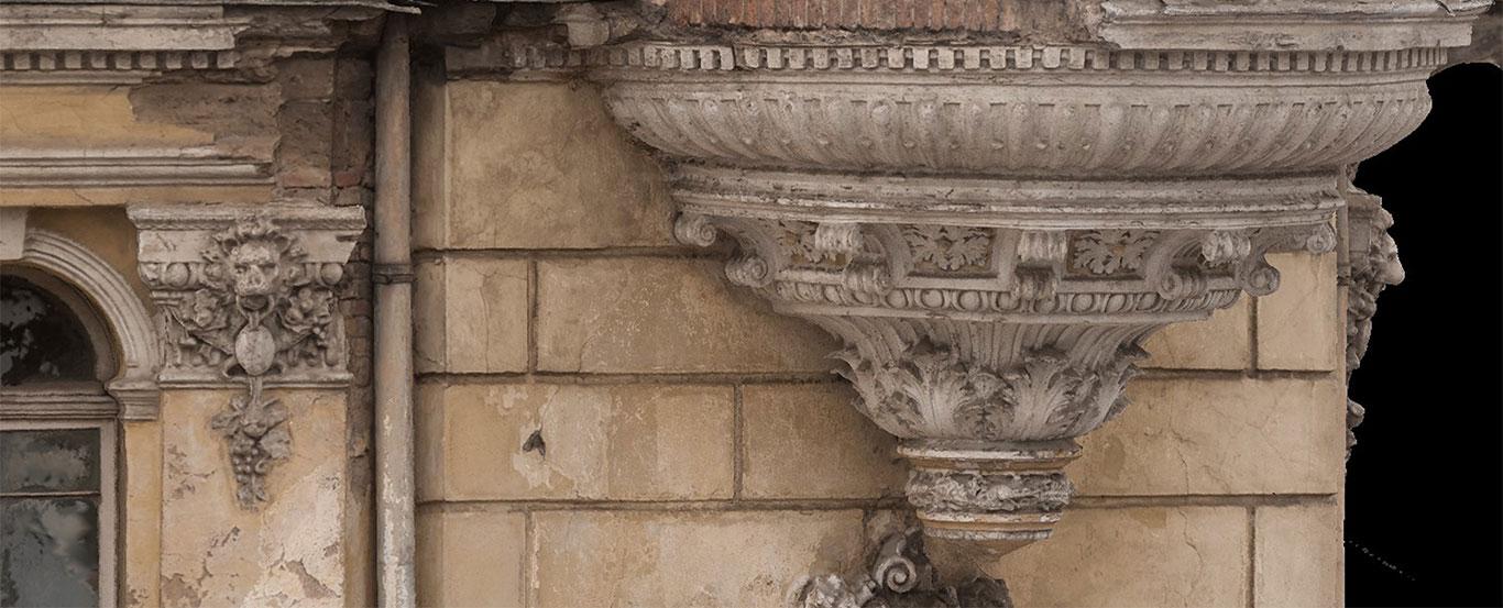 Arch f6, Дом Либмана балкон